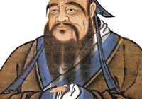 儒家說:君要臣死,臣不得不死?孔子孟子:我沒有,這不是我說的