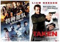 美國諜戰電影大片,只有這三個系列才是最經典的!你都看過嗎?
