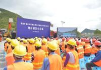 貴陽市旅遊環線和富美鄉村項目觀山湖區分會場舉行集中開工儀式