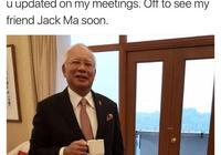 """冒雨造訪阿里,馬來西亞總理六條推特贊""""電子商務是我們的未來"""""""