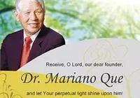 菲律賓最大連鎖藥店 始創人郭氏逝世終年96歲