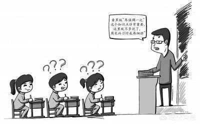 有些公立學校教師平均年齡偏老,這樣的學校有活力嗎?