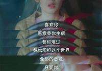 國民女孩鄭合惠子的新劇觀眾叫好,臺言的黃金期是不是又到了