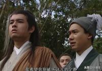 古龍筆下知名度最高的三個人物,武功都不是最高的,還都有毛病