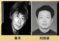 為什麼說上個世紀八九十年代,是中國文學小說最輝煌的時代?