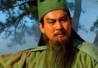 關羽和趙雲同樣是突圍出去,為什麼一個能七進七出,一個被生擒