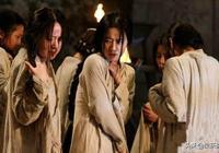 宋徽宗淪為金國階下囚,照樣生下14個孩子,原因令人汗顏