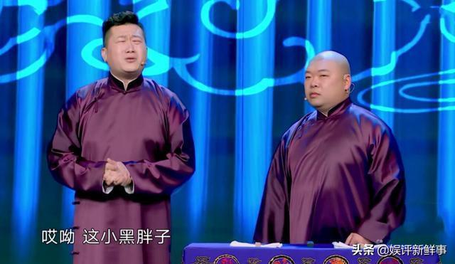 """張雲雷""""碾壓""""小沈龍,戰隊勝出41票,最精彩的王寧卻輸了!"""