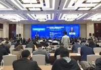 甲醇行業大咖雲集南京 熱聊產業創新發展