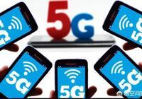 5G時代即將到來,現在的4G手機和4G卡需要更換才能使用5G信號嗎?
