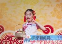 戲劇藝術薪火相傳 中國-東盟南派粵劇大賽正式啟動