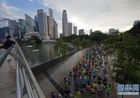 第14屆新加坡摩根大通企業競跑賽舉行