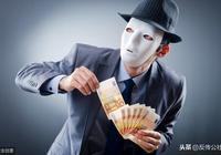 錢是怎麼賺來了 傳銷自願連鎖經營業1040陽光工程的鬼話