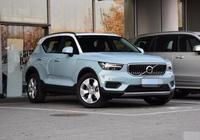 沃爾沃XC40:公認最安全的SUV,顏值耐看,配2.0T+8AT