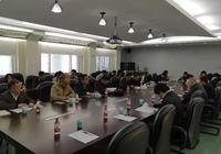 北京交通大學成立川藏鐵路研究中心