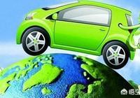 新能源汽車哪家好?