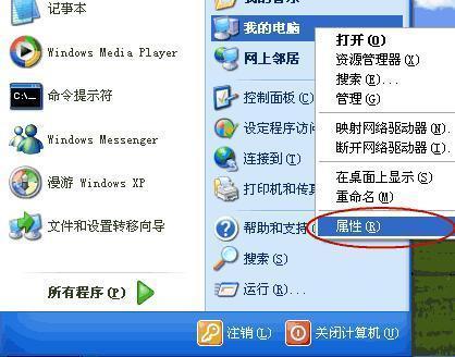 快速解決在Windows XP裡如何共享打印機