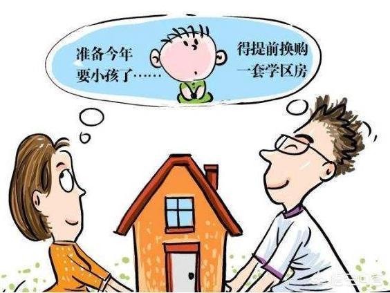 為了給孩子陪讀,一些農村青年夫婦不顧自己的經濟實力,爭先恐後去縣城買房,你怎麼看?