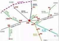 惠水縣有沒有高鐵站,名字叫什麼?
