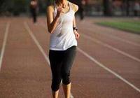 跑步也能跑骨折?