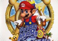 《超級馬里奧系列》盤點:這些超級馬里奧遊戲你玩過幾款?