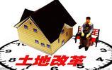 """農村有房子的注意了,你知道什麼樣的情況屬於""""一戶多宅""""嗎?"""