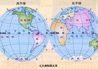 七大洲哪個洲的整體實力最強?