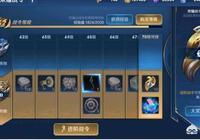 如何看待王者榮耀玩家都瘋狂攢1000戰令幣?百分百開史詩皮膚的技巧是什麼?