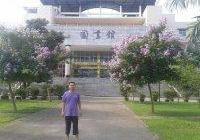欽州文化 遊走美麗的欽州學院
