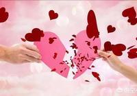 當你最愛的人,把你傷透了心,你該怎麼做?改變自己,還是繼續愛他(她)?