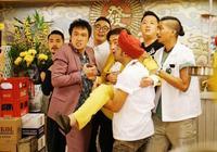 吳鎮宇導演《轉型團伙》荒誕,感人中透著東北小品的風氣