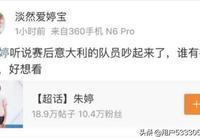 輸不起還是什麼?網傳輸給中國女排後,艾格努與波塞蒂爭吵起內訌。這是怎麼回事?