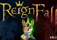 【遊戲推薦】城市建造策略與動作遊戲結合的獨立遊戲:Reignfall