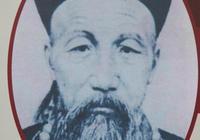 曾國藩是大清朝的功臣還是罪人?