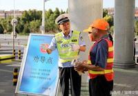 淄博交警在身邊|淄博交警交通安全宣傳普法教育進農村