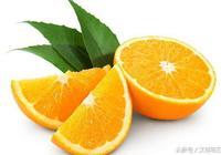每天來一個肉肉都逃走,橙子的養生作用