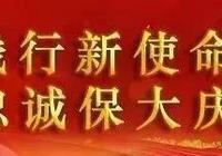 【公安要聞】李健斌同志深入景東鎮沅景谷寧洱調研指導工作