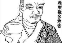 佛教歷代高僧導讀——羅睺羅多菩薩