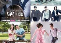 KBS收視率大反轉,這些高收視率電視劇你看了嗎?