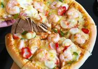 比必勝客還好吃的美味海鮮披薩
