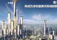 深圳又一座超級城市中心規劃曝光!未來將有4條地鐵接駁!