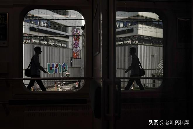 東京的軌道交通