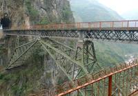 雲南的這條鐵路尚未通車就創造了一個世界紀錄,可是沿途風光旖旎