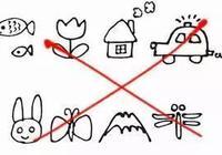 這才是教1-9歲孩子畫畫的正確方法