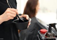 經常染髮,對身體的危害到底有多大?醫生終於說了大實話!