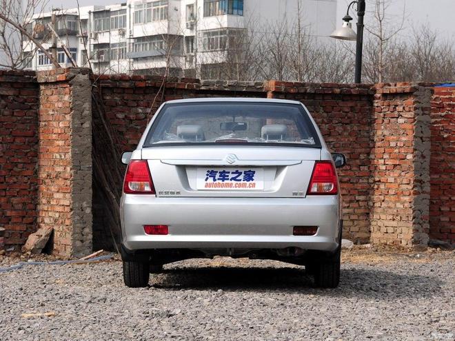 汽車圖集:羚羊
