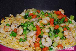豌豆蝦仁炒飯怎麼做?豌豆蝦仁炒飯做法介紹