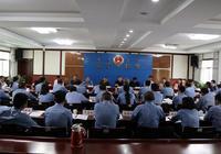 最高檢第四巡視組領導蒞臨冕寧縣檢察院檢查指導工作