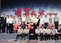 《建軍大業》預告首發:馬天宇少年將軍剛毅凜然