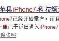 """揭祕魔都""""火箭村"""":iphoneX全球指定代工廠,工人:我想找對象~"""